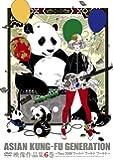 映像作品集6巻~Tour 2009 ワールド ワールド ワールド~ [DVD]