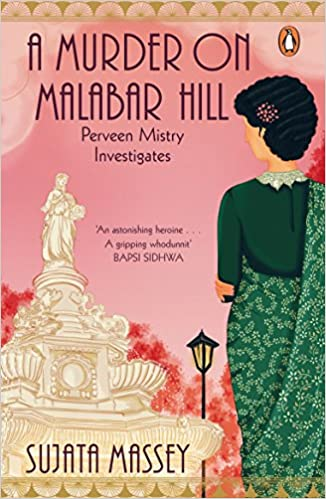 The A Murder On Malabar Hill by Sujata Massey travel product recommended by Nirbhay Kanoria on Lifney.