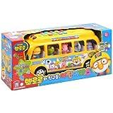 Pororo & Friends Kid's Bus