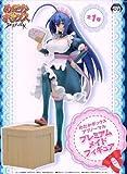 Sega Medaka Box: Medaka Kurokami Premium Maid Figure