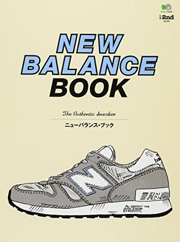NEW BALANCE BOOK 最新号 表紙画像