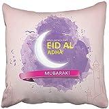 Throw Pillow Cover Square 18x18 Inches Sheep Eid Al Adha Ul Mubarak Kurban Bayrami Bajram Festival of Sacrifice Illustrator Abstract Holy Polyester Decor Hidden Zipper Print On Pillowcases