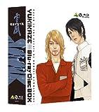 Sentou Yosei Yukikaze - Blu-Ray Disc Box (Standard Edition) (3BDS+BOX+BOOKLET) [Japan BD] BCXA-645