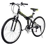 "Generic 26"" Folding 6 Speed Mountain Bike Bicycle Shimano School Sport Black"