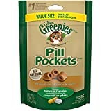 FELINE GREENIES Pill Pockets Cat Treats Chicken Flavor, 3 Ounce Value Size Bag