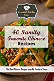 40 Family Favorite Chinese Recipes: The Best Chinese Recipes from My Family to Yours (The Essential Kitchen Series Book 125)
