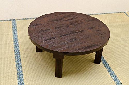 ちゃぶ台 径80cm 折り畳み式 座卓 完成品 B06XKV751M