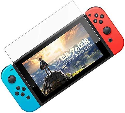 [スポンサー プロダクト]2枚入りfor Nintendo Switch 強化ガラス 保護 フィルム ブルーライト 日本硝子 硬度9H 指紋防止 スイッチ