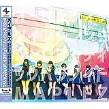 オーセンティックインベンションとロマンティックパラノイド(Type-A)(DVD付)