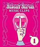 Silent Siren - Music Clips 1 [Japan BD] MUXD-1011