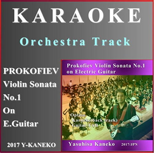 Prokofiev Violin Sonata No.1 On E.Guitar(KARAOKE) ()