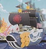 ONEPIECE ワンピース ワールドコレクタブルフィギュア 魚人島編第二弾 vol.34 太陽の海賊団船 単品 バンプレスト プライズ