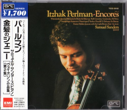VIOLIN SELECTION:JEANIE WITH THE LIGHT BROWN HAIR