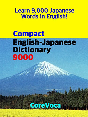 Compact English-Japanese Dictionary 9000: How to learn essential Japanese vocabulary in English Alphabet for school, exam, and business