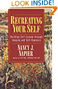 #2: Recreating Your Self: Building Self-Esteem Through Imaging and Self-Hypnosis