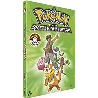 Pokémon - DP - Battle Dimension (Saison 11) - Volume 2