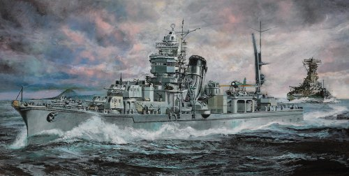 Hasegawa 1:350 Scale IJN Light Cruiser Yahagi Operation ...