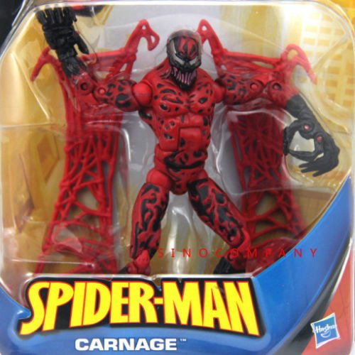NEW 6 (Classic Superior Spider Man Costume)
