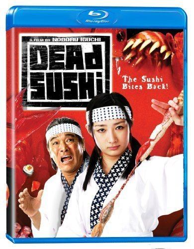 Dead Sushi [Blu-ray] by Action Slate by Noboru Iguchi