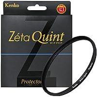 Kenko 39mm Zeta Quint Protector - Zr-coated, Slim Frame, Tempered Glass - Finest Camera Lens Filters
