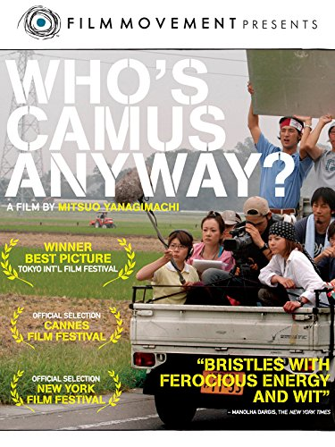 - Who's Camus Anyway (English Subtitled)