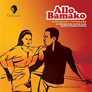 """Afficher """"Allo Bamako"""""""