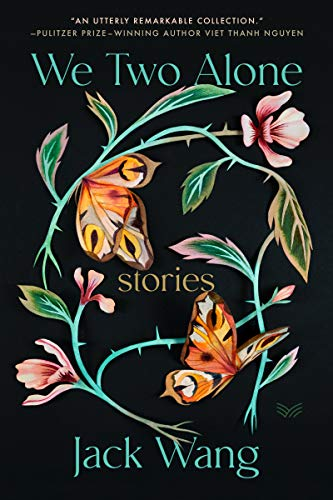 Book Cover: We Two Alone: Stories
