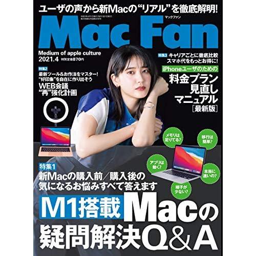 Mac Fan 2021年 4月号 表紙画像