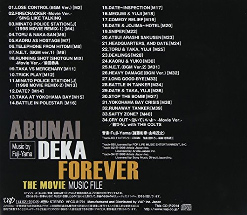 TV Original Soundtrack (Music By Fuji-Yama) - Abunai Deka Forever The Movie Music File [Japan CD] VPCD-81791