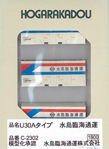 朗堂 Nゲージ C-2302 U30A 水島臨海通運 (3個入)