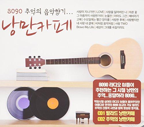 8090-the-scent-of-memories-2cd-remake