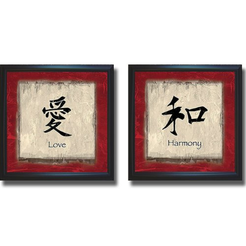 Harmony Framed Print Set - 7