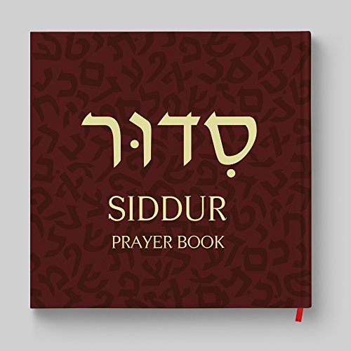 (Hardcover with Laminated Pages Illustrated Children's Siddur - Jewish Prayer Book for Kids in Hebrew, English & Transliterated, Hebrew school prayerbook)