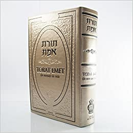 La Tora Edicion Torat Emet Encuadernacion Premium Dorada Rabino