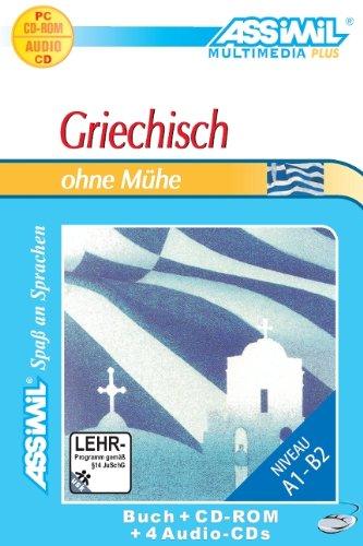 cdrom plus griechisch o.m.