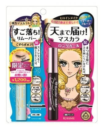 Isehan Kiss Me Heroine Make Long & Curl & Super Water Proof Mascara + Kiss Me Speedy Mascara Remover