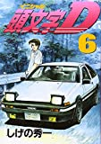 Initial D Vol. 6 (Inisharu D) (in Japanese)