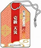 Nanana's Buried Treasure amulet Ichi-class natural disaster