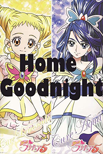 Home Goodnight Pretty Cure - Cure Lemonade 150cm x 50cm(59in x 19.6in) 2 Way Tricot Pillowcases