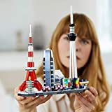 LEGO Architecture Skylines: Tokyo 21051 Building