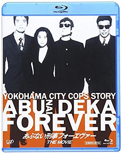Japanese Movie - Abunai Deka Forever The Movie [Japan BD] VPXT-71227