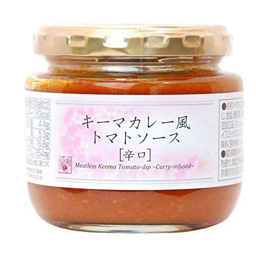 Prema Shanti salsa de tomate al estilo qeema (picante) 170g