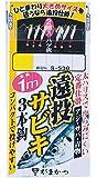 がまかつ(Gamakatsu) 遠投サビキ3本鈎 2組 S530 6号-ハリス1.5. 45393-6-1.5-07