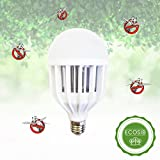 Mosquito killer LED Bug Zapper Light Bulb mosquito repellent Lamp E27 in the room or outdoors Good for pregnant women and baby (10W / White) ()