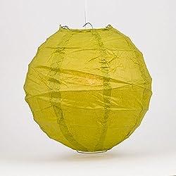 "Quasimoon PaperLanternStore.com 12"" Chartreuse Irregular Paper Lantern (10 Pack)"