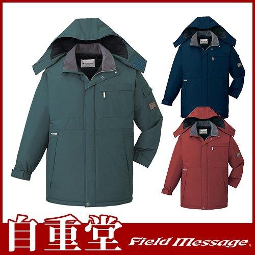 コート(フード付) カラー:012_グリーン サイズ:EL B06Y5CDDNM EL|012_グリーン 012_グリーン EL