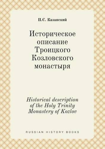 Historical description of the Holy Trinity Monastery of Kozlov (Russian Edition)