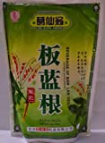 Herbal Supplement- Ban Lan Gen Herbal Tea Instant Drink Isatis Root Beverage Review