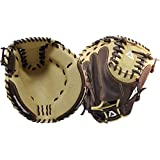 Akadema APM241 Catchers Mitt
