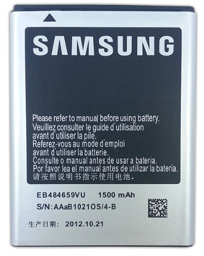 Cheap Replacement Batteries Samsung EB484659VU 1500 mAh Battery Sealed in Retail Packaging for Samung galaxy..